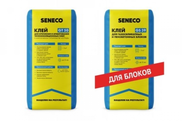 Клеевые смеси SENECO